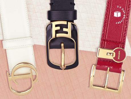62e2042983 Discounts from the Gucci, Fendi & Prada Belts sale | SECRETSALES